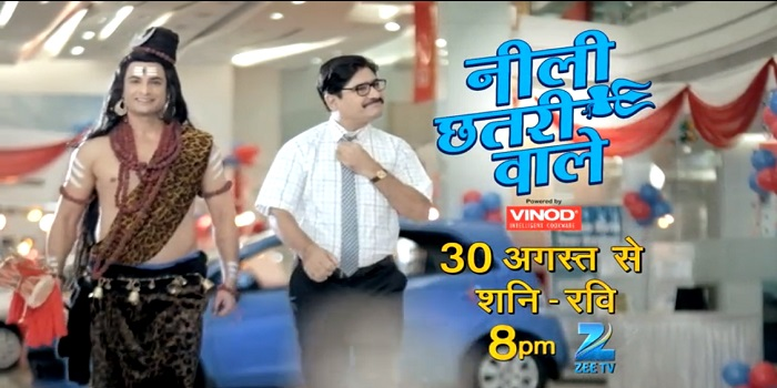 Neeli Chatri Waale (Zee TV)